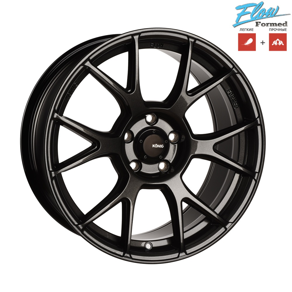 Konig Ampliform N636D GM1U